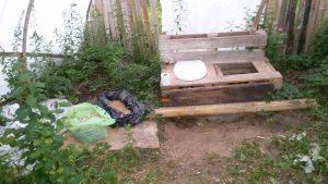 Die ökologische Toilette